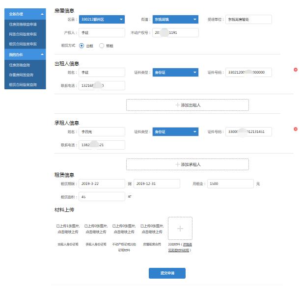 C:\Users\Administrator\Desktop\图片1.png